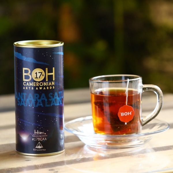 Limited Edition BOH Cameronian Gold Blend for BOH Cameronian Arts Awards
